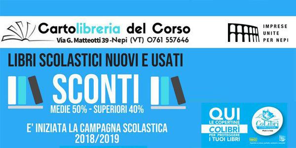 cartolibreria_corso
